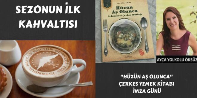 Gelin Bu Pazar Kahvaltımızı Birlikte Yapalım!